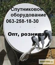 Антенны спутникового телевидения продажа