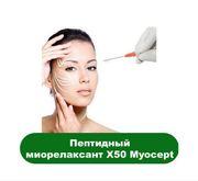 Купить Пептидный миорелаксант X50 Myocept
