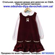 Одежда для девочек (подростков) интернет магазин,  фото,  стильная,  модн