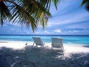 Medyza Travel. Туры,  визы,  авиабилеты. Без выходных.