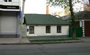 Продам в центре города дом с землёй под застройку