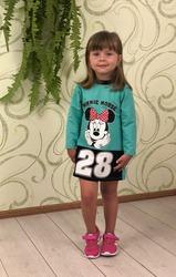 детская и взрослая одежда